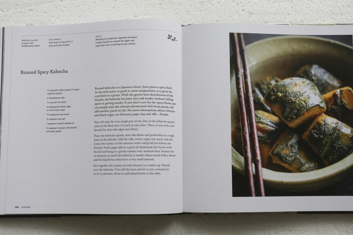 A recipe from Donabe: Classic and Modern Japanese Clay Pot Cooking by Naoko Takei Moore and Kyle Connaughton.