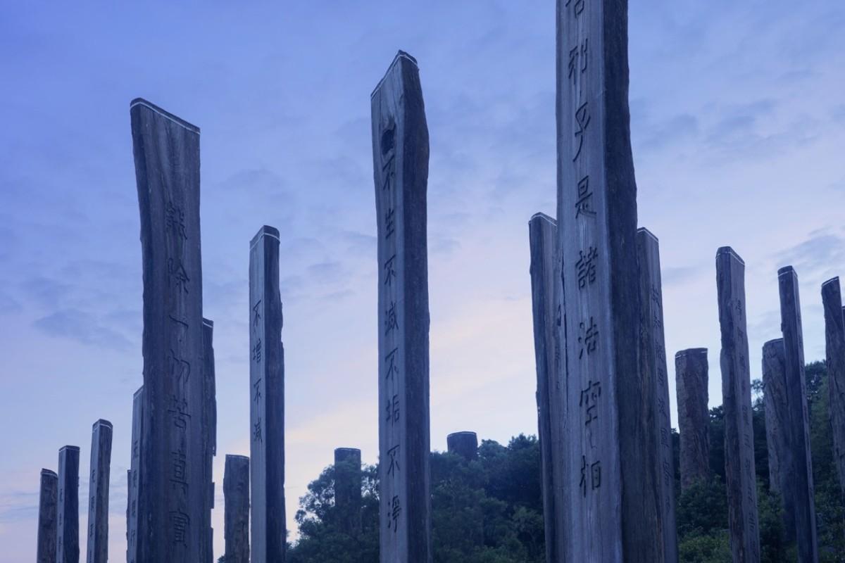 French photographer Romain Jacquet-Lagrèze's image of Ngong Ping, Hong Kong.