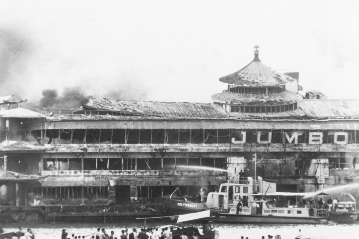 Smoke rises out the Jumbo floating restaurant, in Aberdeen, on October 30, 1971. Pictures: SCMP