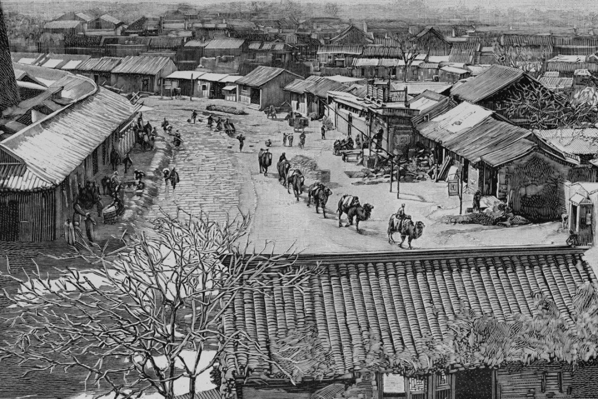Beijing at the turn of the 20th century, when Scott Tong's history of modern China, told through his family's, begins. Picture: l'Illustration