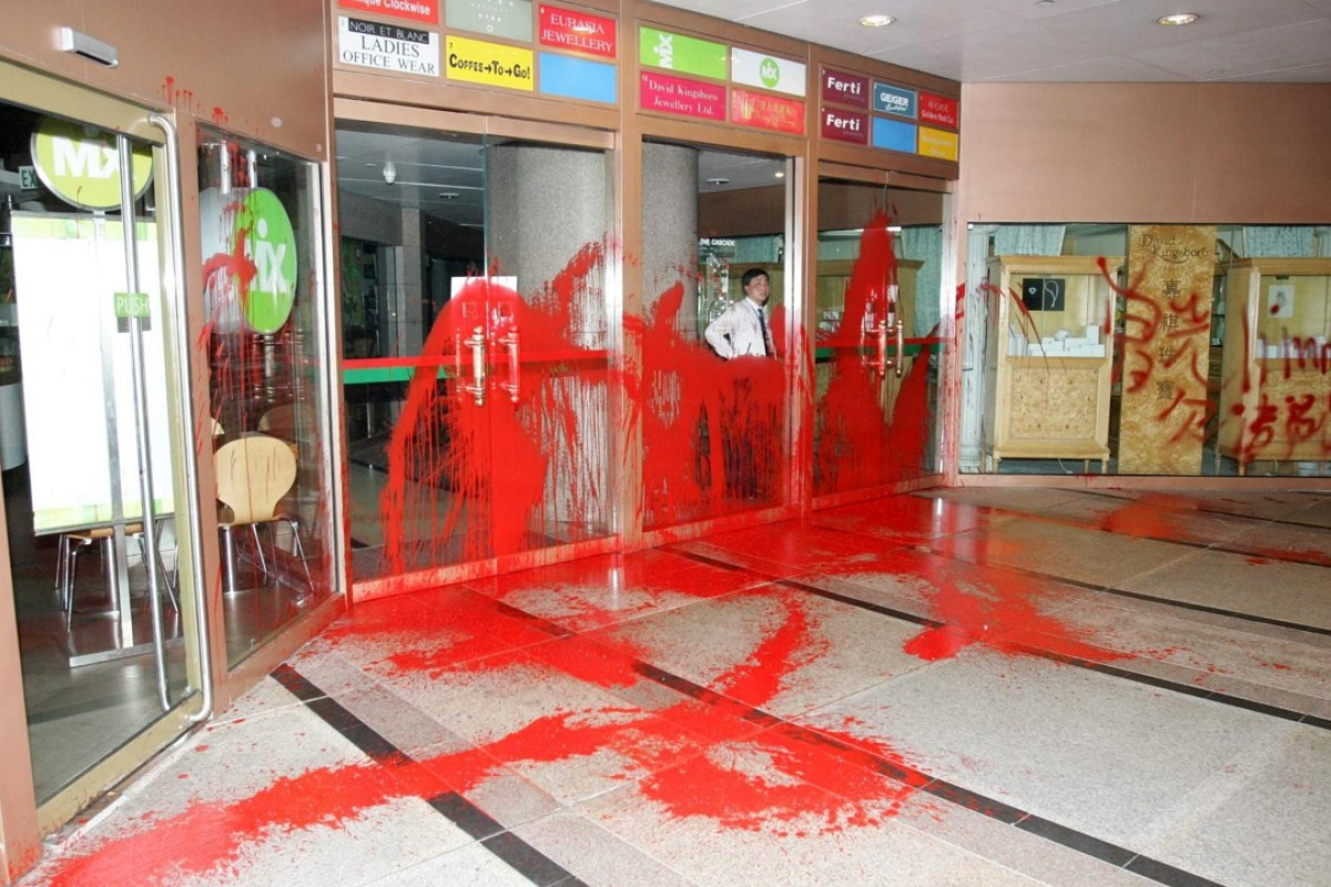 The rear entrance of the Standard Chartered Bank Building, in Central, was daubed with red paint in 2005, allegedly by debt collectors chasing payment from an employee of the bank.