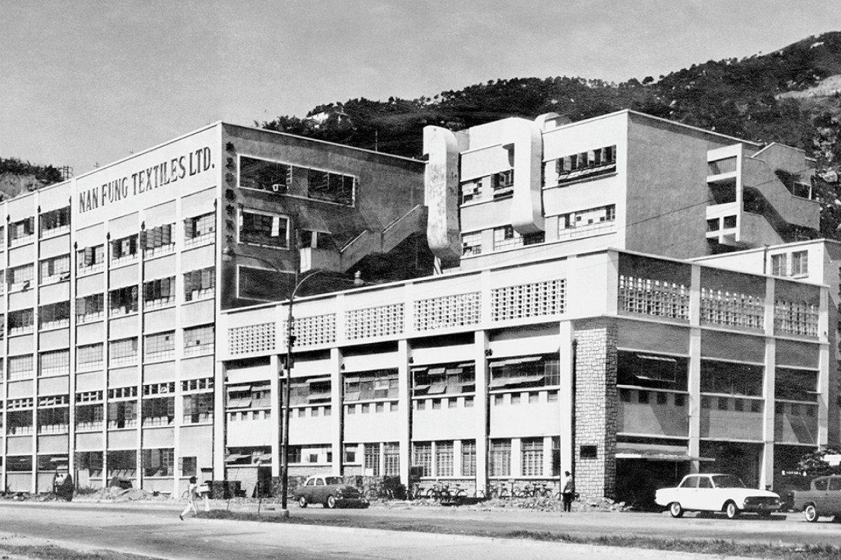 Nam Fung Textiles, in Tsuen Wan, in the late 1960s.