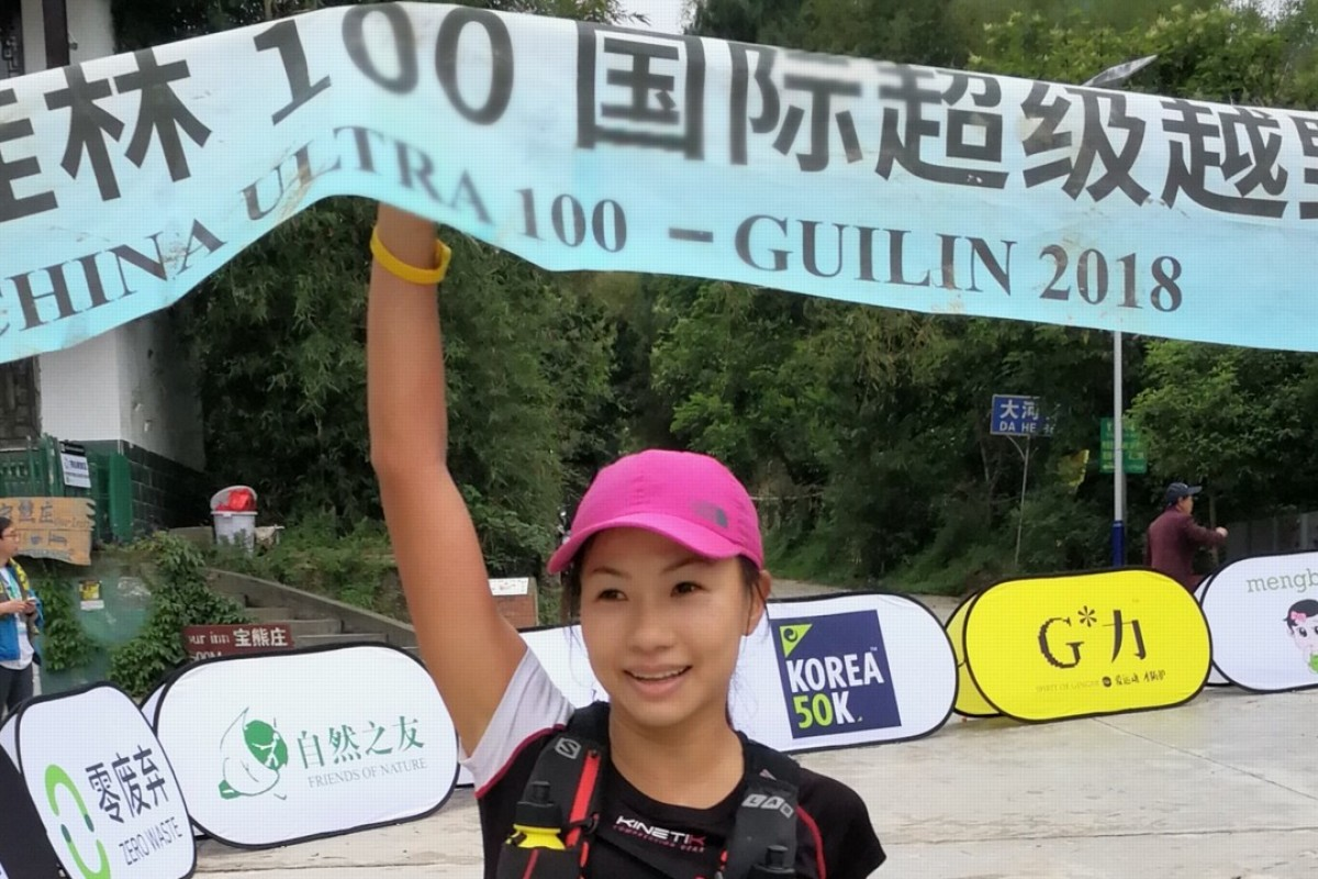 Samantha Chan wins the 70k China Ultra 100 despite losing her way. Photo: Handout