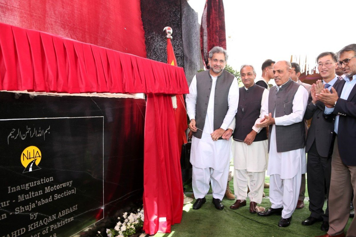 Pakistani Prime Minister Shahid Khaqan Abbasi attends the inauguration ceremony of the first section of the Multan-Sukkur Motorway, part of the China-Pakistan Economic Corridor. Photo: Xinhua