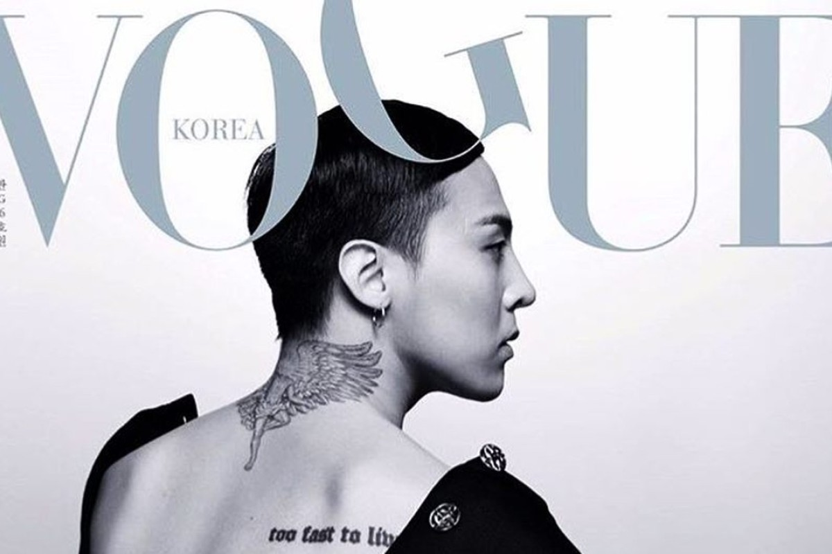 G-Dragon was featured on the cover of the 20th anniversary issue of 'Vogue Korea'.