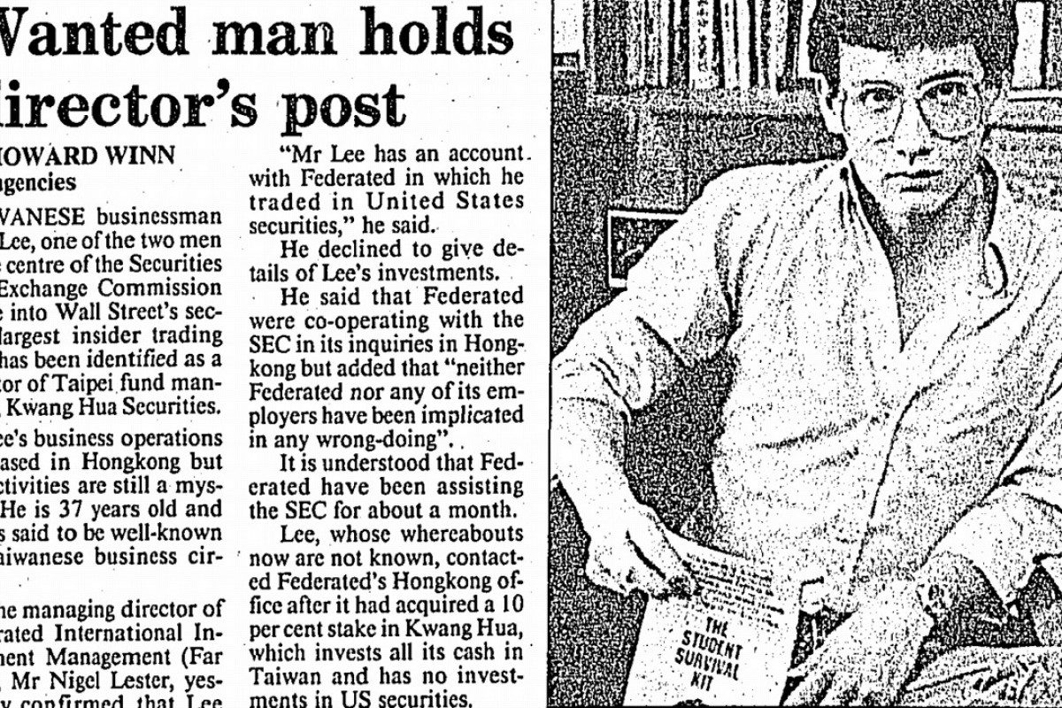 An article in the South China Morning Post dated June 30, 1988, showing Stephen Wang, who provided Fred Lee with tips while working at Morgan Stanley. Picture: SCMP