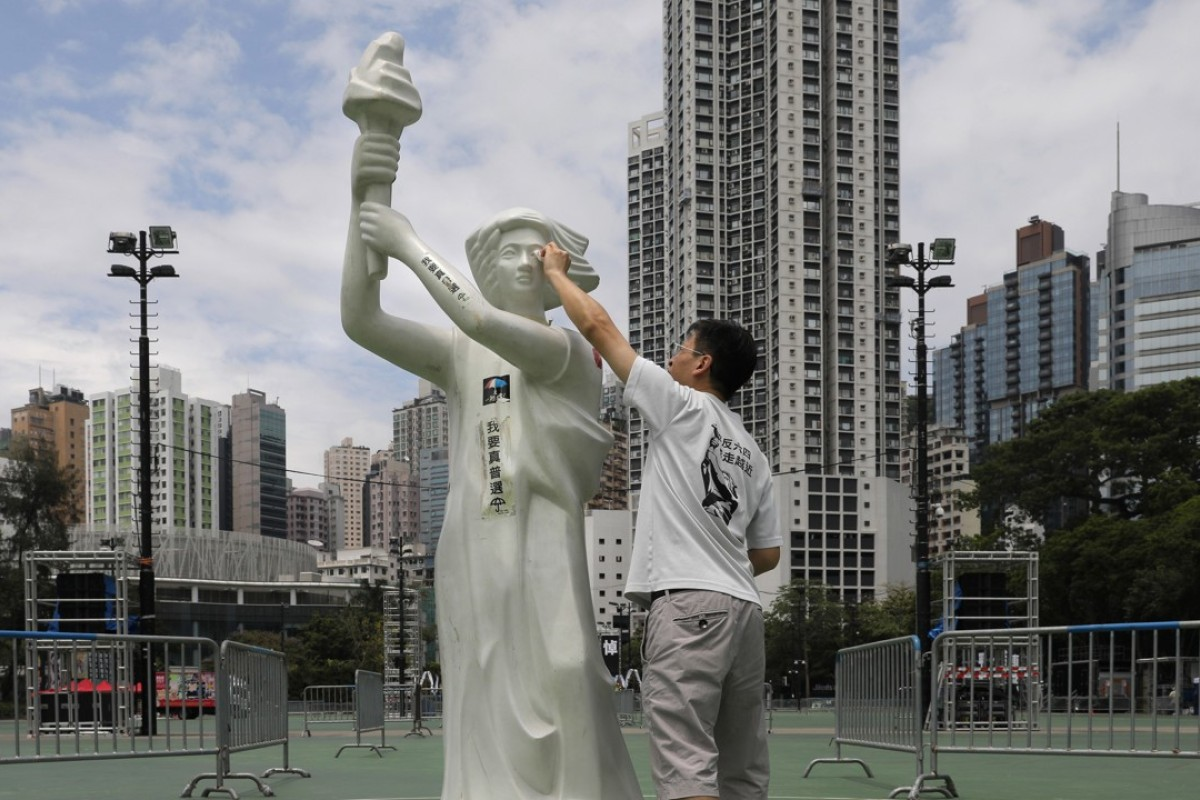 A statue of the Goddess of Democracy at Victoria Park in Hong Kong. Photo: AP