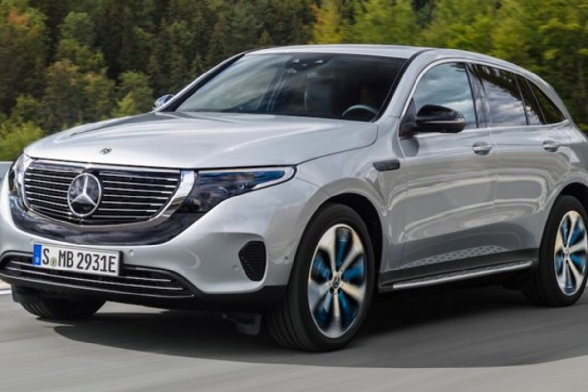 The New All Electric Mercedes Benz EQC Sport Utility Vehicle, Which Will  Have