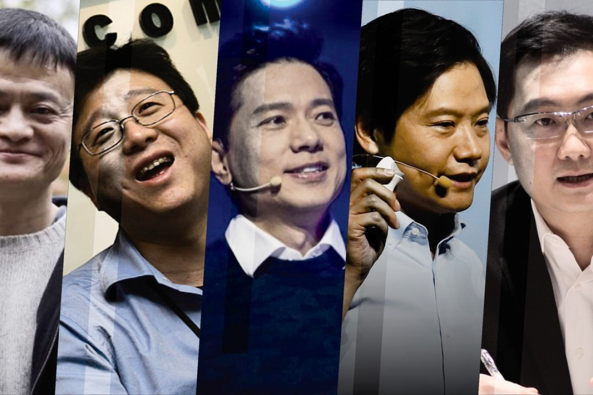 From left: Jack Ma, William Ding, Robin Li, Lei Jun and Pony Ma each had their own inspirations.