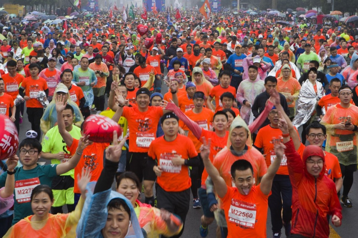 The 2017 Chengdu Marathon is the largest road running event in Western China. Photo: He Bo