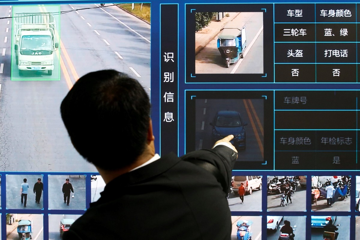 Surveillance software at the Security China 2018 exhibition. Photo: Reuters