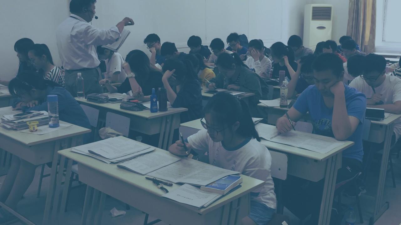 Gaokao has killed creativity in education