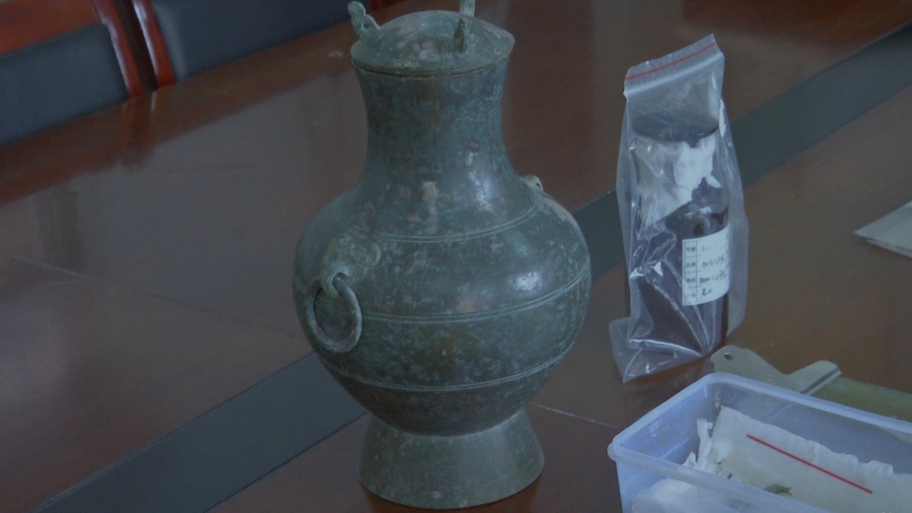 Ancient rice wine unearthed in China