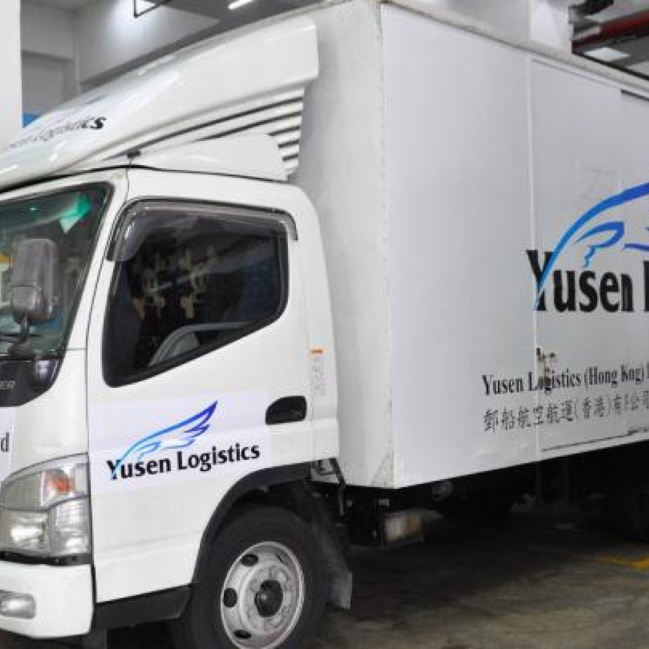 Yusen Logistics drives trade | South China Morning Post