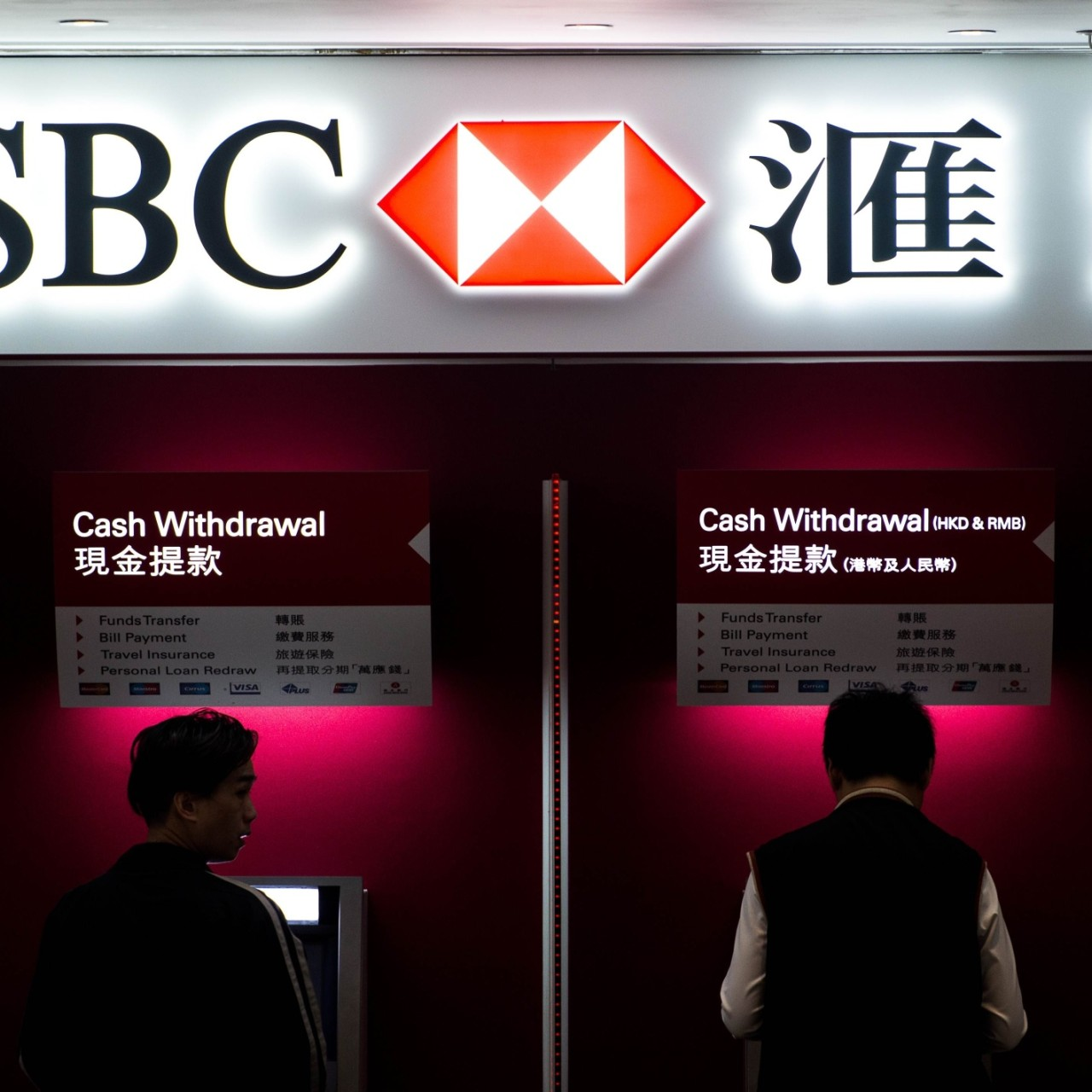 HSBC backs down over ATM cards that leave customers stranded