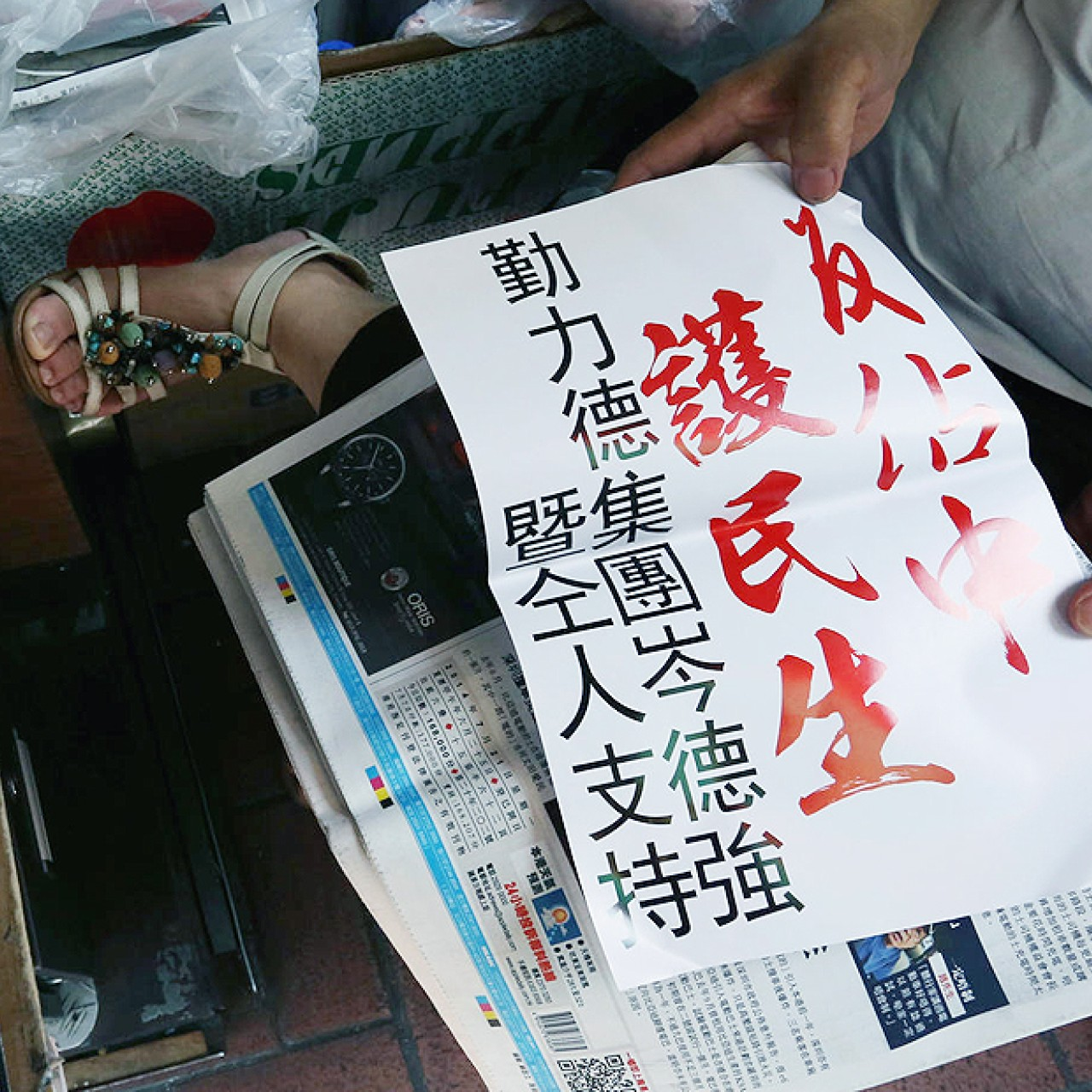 Newspaper vendors offered cash to display and hand out anti