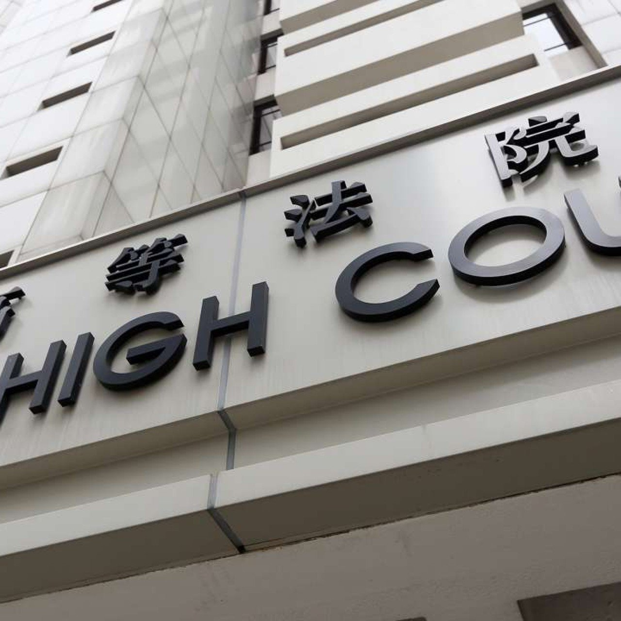 Kitchen worker allegedly hit man on head in fatal Hong Kong