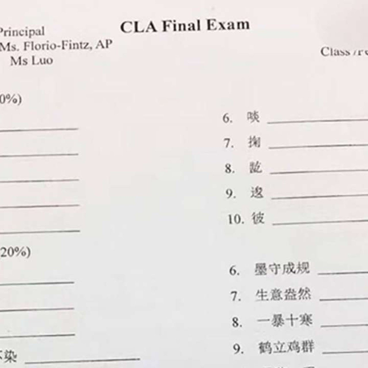US high school Chinese test stumps internet users in China