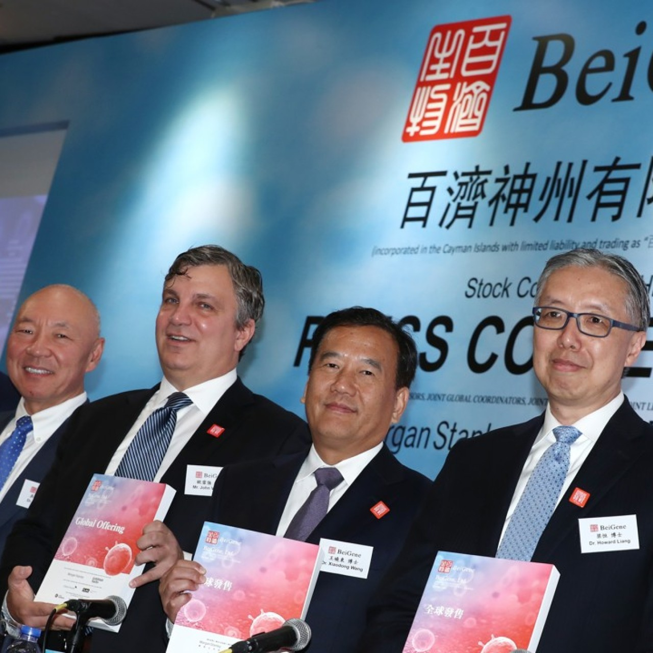 Hong Kong's first biotech dual listing runs headlong into a case of