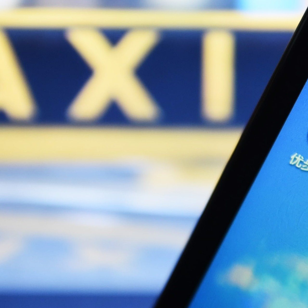 Can Uber and Didi Chuxing take Japan for a ride?   South China