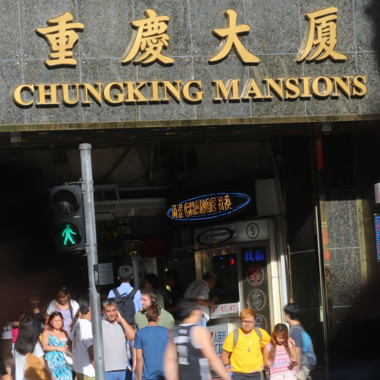Chungking Mansions: don't believe the horror stories – some of Hong