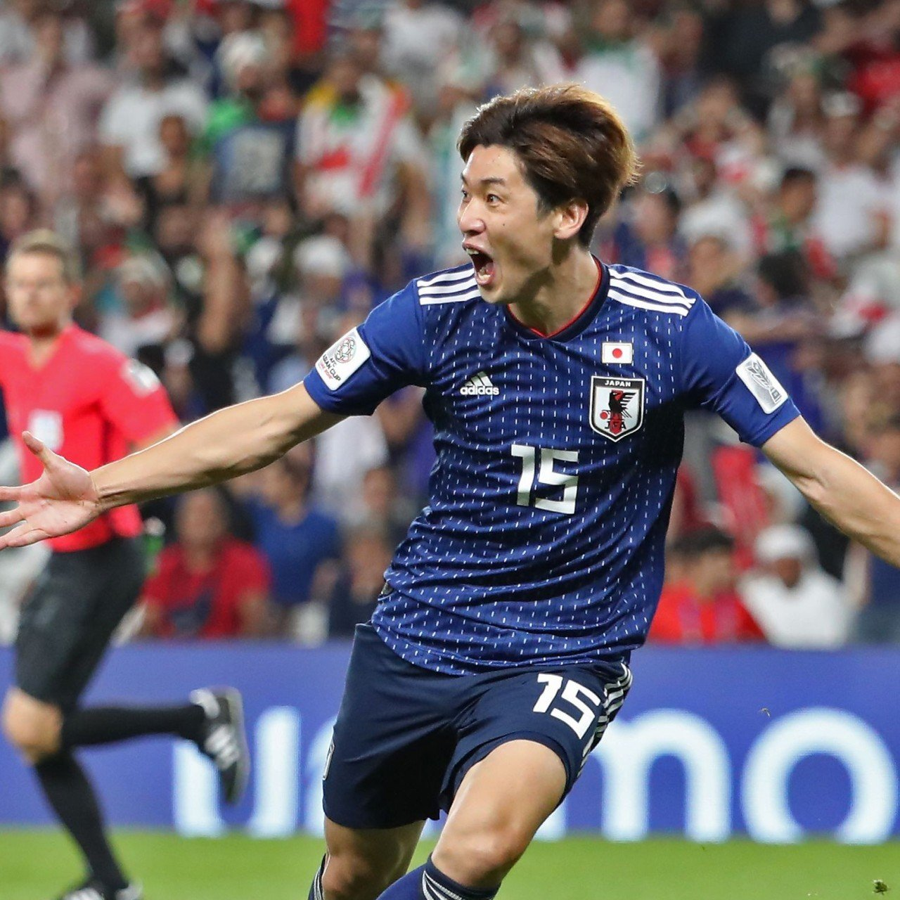 6bed65d45 Asian Cup final: Japan vs Qatar odds, schedule, preview, predictions, TV  channel, kick-off time